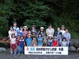 blogDSCN1104(記念撮影)