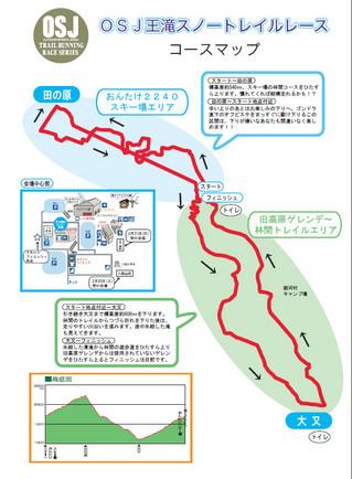 osj_map
