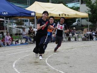 blog33人生リレー2
