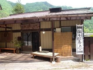 blogDSCN7462
