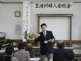blog大池先生の人権学習1