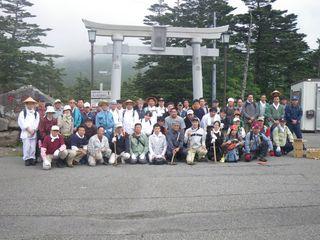 blog登山道整備 015