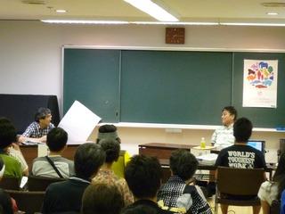 blog市長/柳川対談