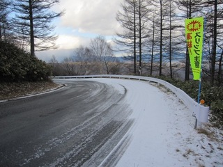 スキー場道路