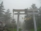 blog登山道