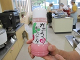 blogIMG_3700(赤かぶらっ娘ドレッシング)