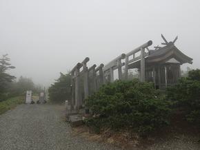 御嶽山王滝口登山道入山規制の変更について