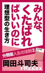 4type_risou
