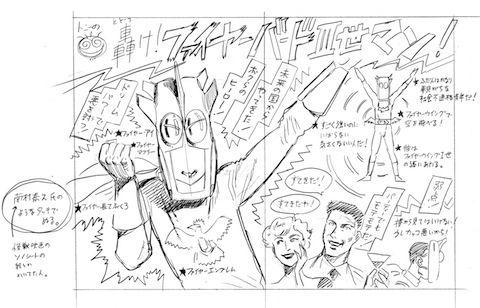【食玩】天才的に上手い画力を馬鹿なことにしか使わないトニーたけざきのイラスト・ラフ公開! - FREEexなう。