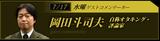 2013-07-13dandy01