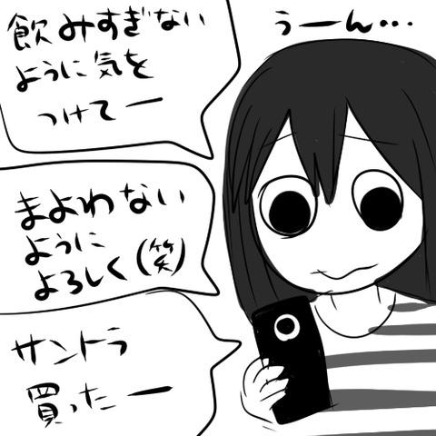 uchimura26