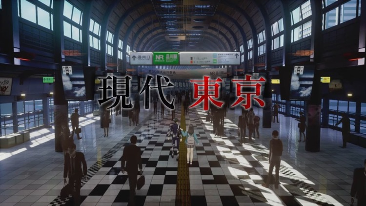 女神転生5東京