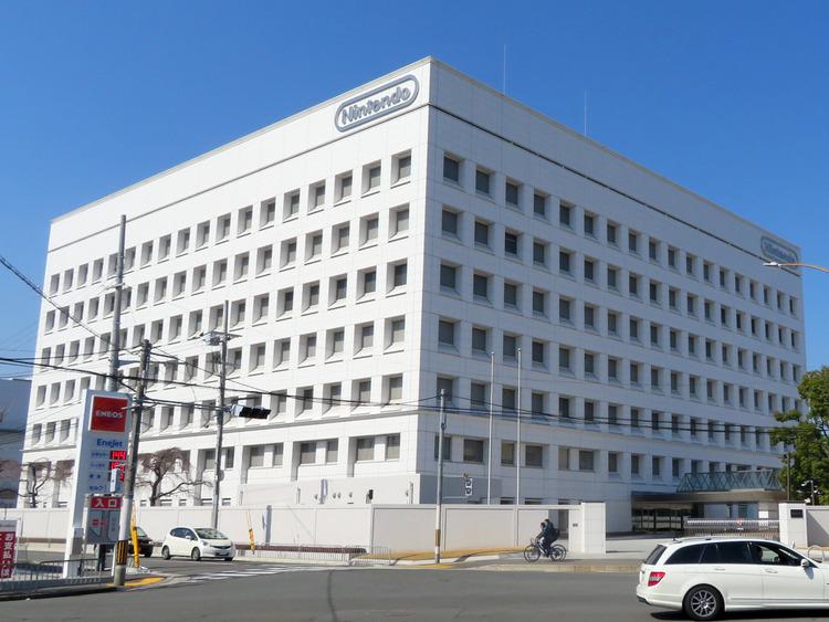 Headquarters_of_Nintendo_Co.,_Ltd