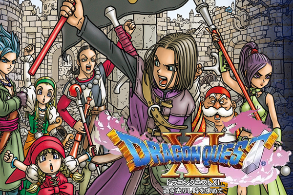 dragonquest11-reservation-benefits5