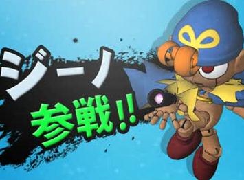 【衝撃】まさかあのキャラが!?新作スマブラの新規参戦キャラがリークされる!!!