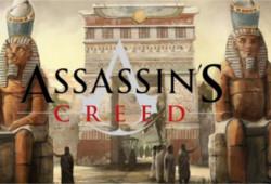 アサクリ最新作「Assassin's Creed Empire」リークされる・・・次の舞台はエジプトだぞ!