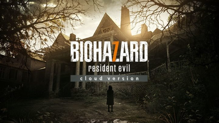 biohazard7-vloud