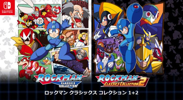 rockman-switch