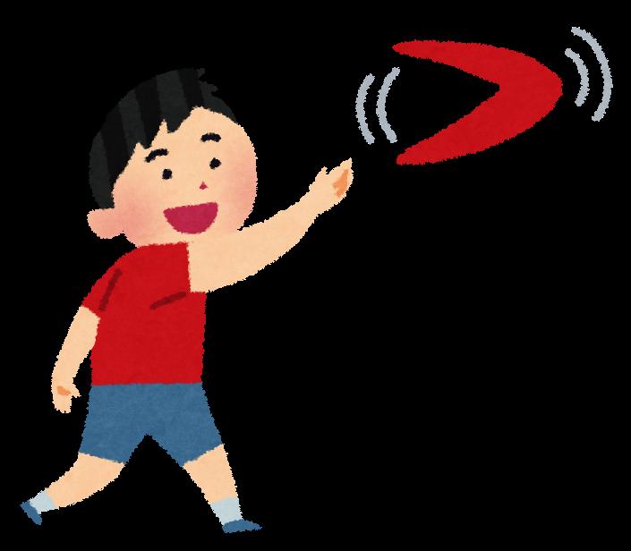 boomerang_boy