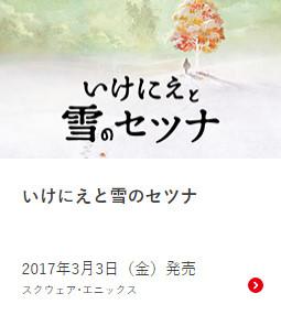 bandicam 2017-01-13 14-24-43-201