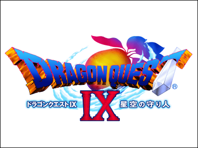 dq9_picture