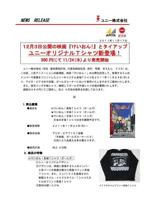 news_328_1