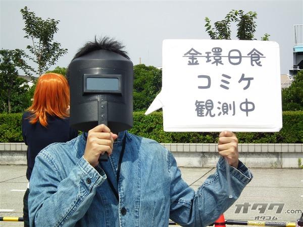 image_77