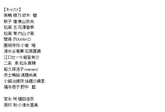 進藤尚美の画像 p1_7