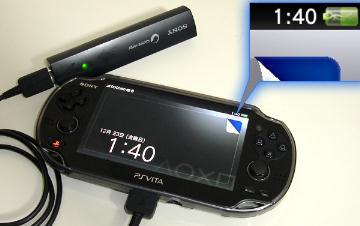 20111224184113