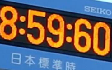 20120211231307