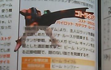 20111221095719