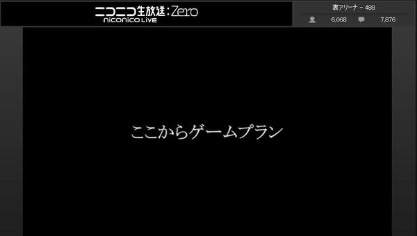 20120902145132