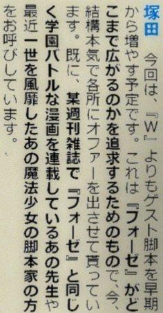 org1963291