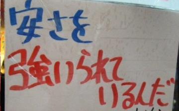 20120111044002