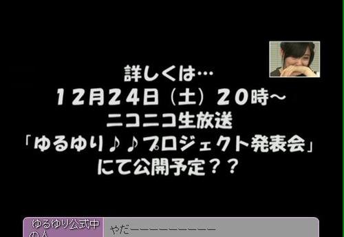 20111217201629