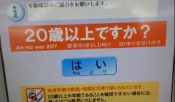 20121015231250