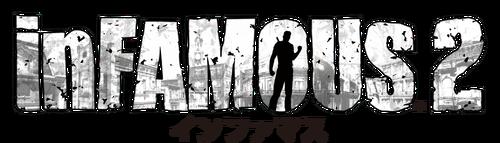 inFAMOUS 2ロゴ(背景が明るい用)