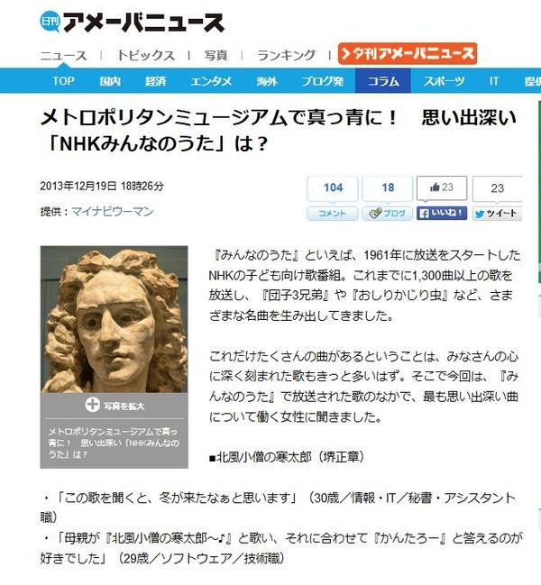 2013年12月 : 【news7vip】ニュー速クオリティ