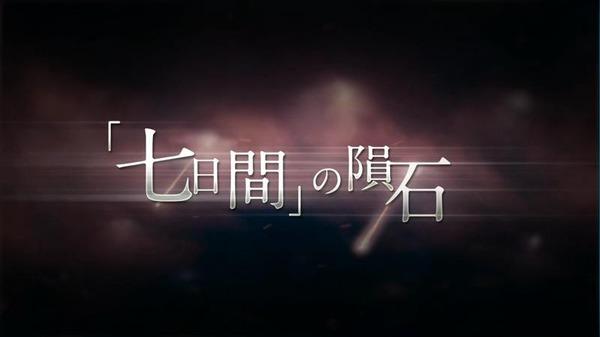 20120323160306