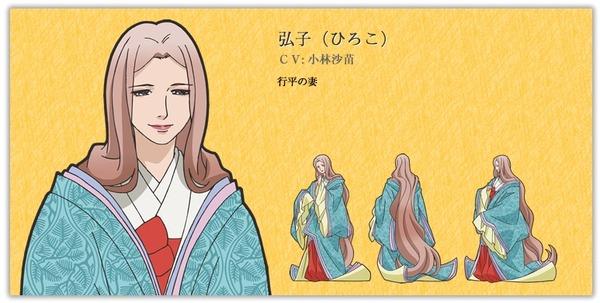 chara_hiroko