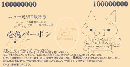 hirame133895