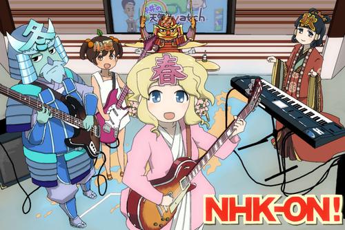 NHK-ON