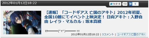 bandicam 2012-01-12 18-51-38-061