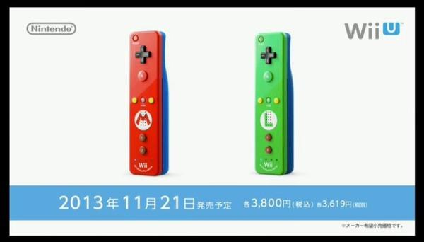 20131001230400