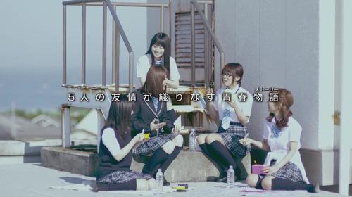 bdcam 2011-06-01 20-17-52-855