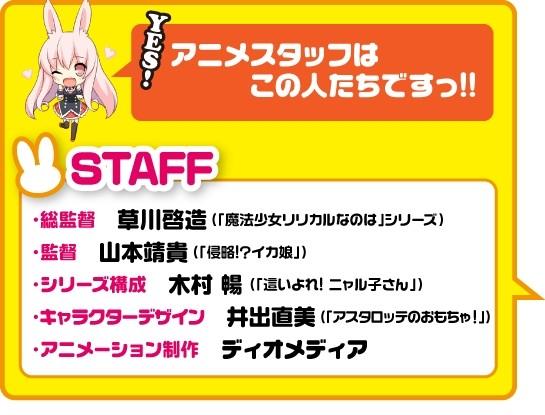 animestaff