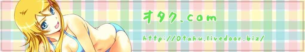 桐乃バナー(URLのみ)