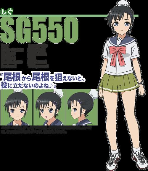 main-character-sg550