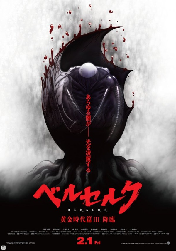 news_large_berserk3poster