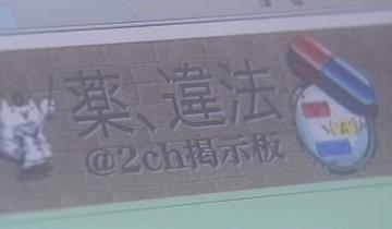 20120510123854